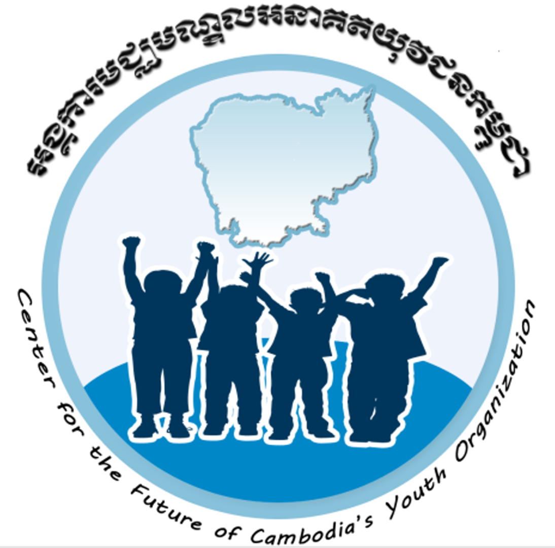 Friendship School Logo