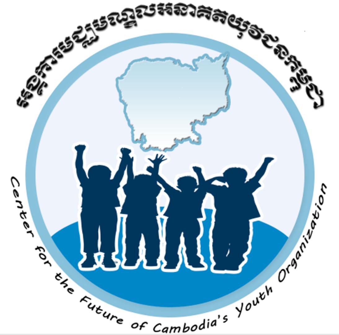 Friendship School Logo
